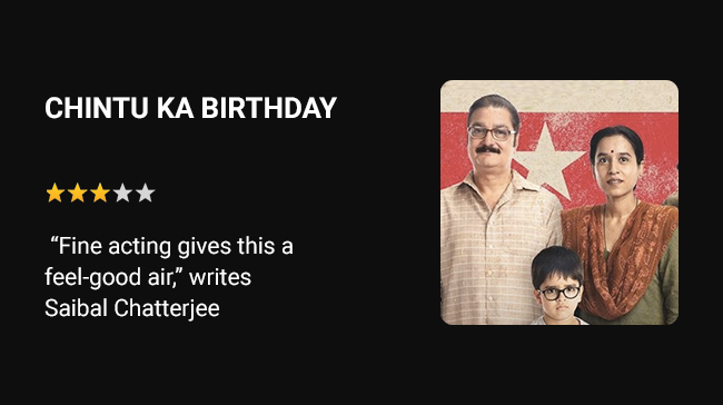 Ndtv On Twitter Moviereview Chintukabirthday A Low Budget Endeavour Does Not Possess The Sweep And Depth Of A Life Is Beautiful Read Here Https T Co Pchrjxrzq9 Https T Co Neh0naobzz