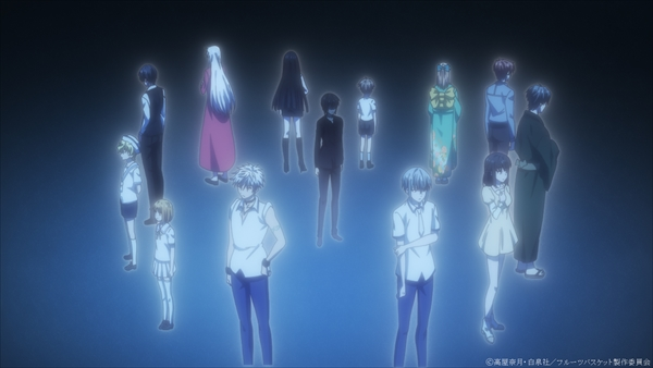 Akito is revealed to be the God among Zodiacs in Fruits Basket Season 2 Episode 10