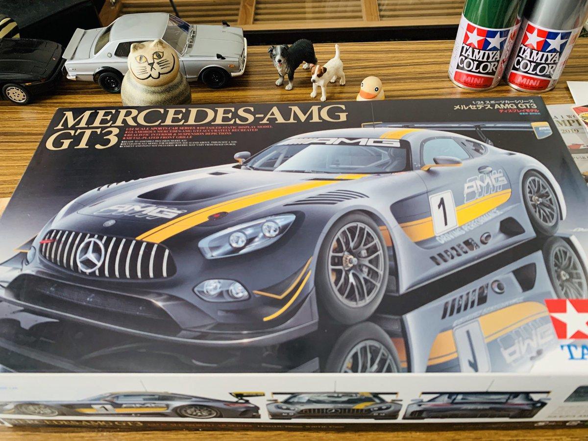 メルセデスAMG GT3 これも作りごたえありそうです 残念なのは、GTマシーンは エンジン再現がありません