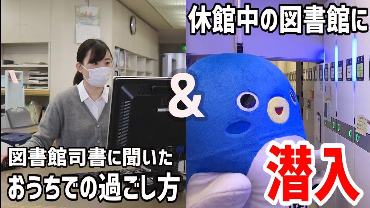 成田 市 ツイッター