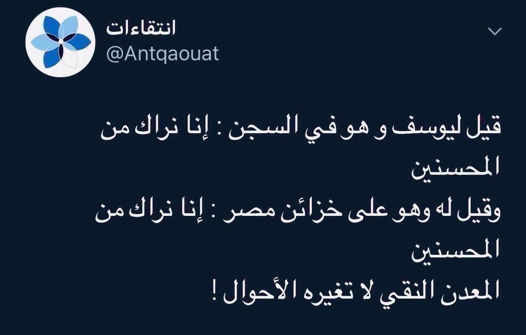حساب جميل انصح فيه 💙 @Antqaouat https://t.co/gt1l8IX4BS