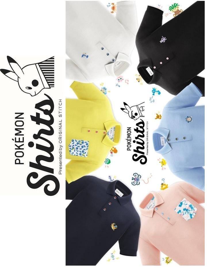 「ポケモンシャツ」からポロシャツが登場。選べる刺繍デザインは151種類。