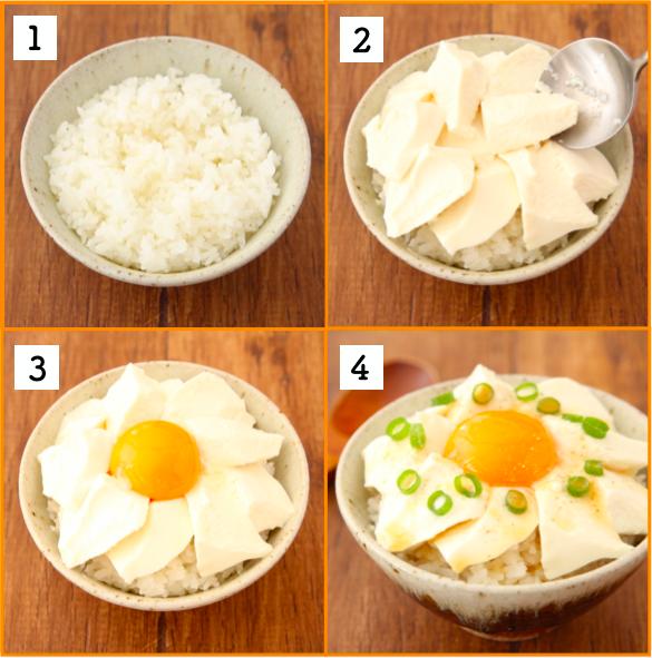豆腐でいくらでもご飯いけそ…<br><br>ってなるおいしさ。サラサラいけます。<br><br>【塩だれ奴めし】<br><br>さっぱりしたもの食べたい時に間違いないやつです。<br><br>ご飯に豆腐100gをスプーンですくってのせ塩軽くふり、卵黄のせごま油大1/2、鶏ガラ小1/2強、酢小1、おろしにんにく少々、麺つゆ小1/4、胡椒混ぜかける。