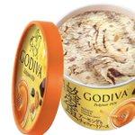 ゴディバ新作カップアイス「蜂蜜アーモンドとチョコレートソース」が数量限定で新発売。