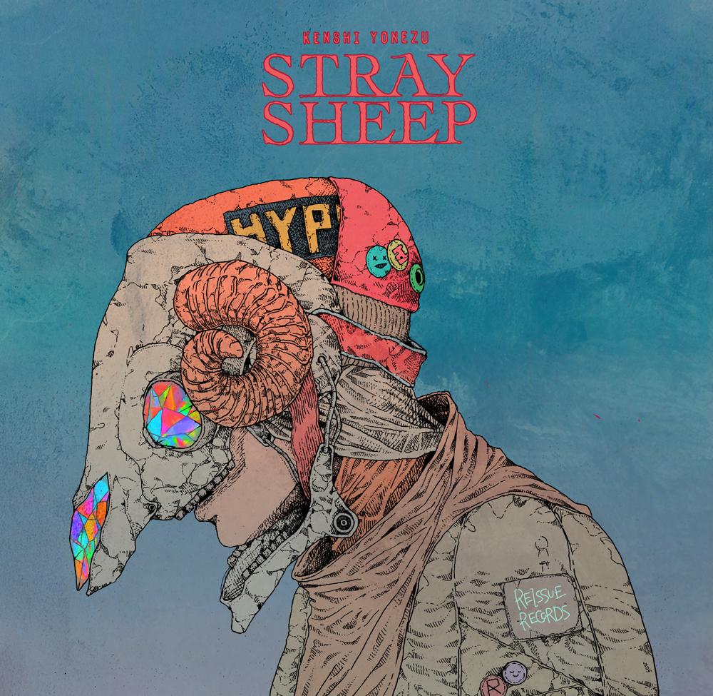 1000RT:【待望】米津玄師、ニューアルバム『STRAY SHEEP』を8月5日に発売!「Lemon」「馬と鹿」などMV総再生回数が10億回を超える既発曲6曲に加え、新曲も9曲収録される。