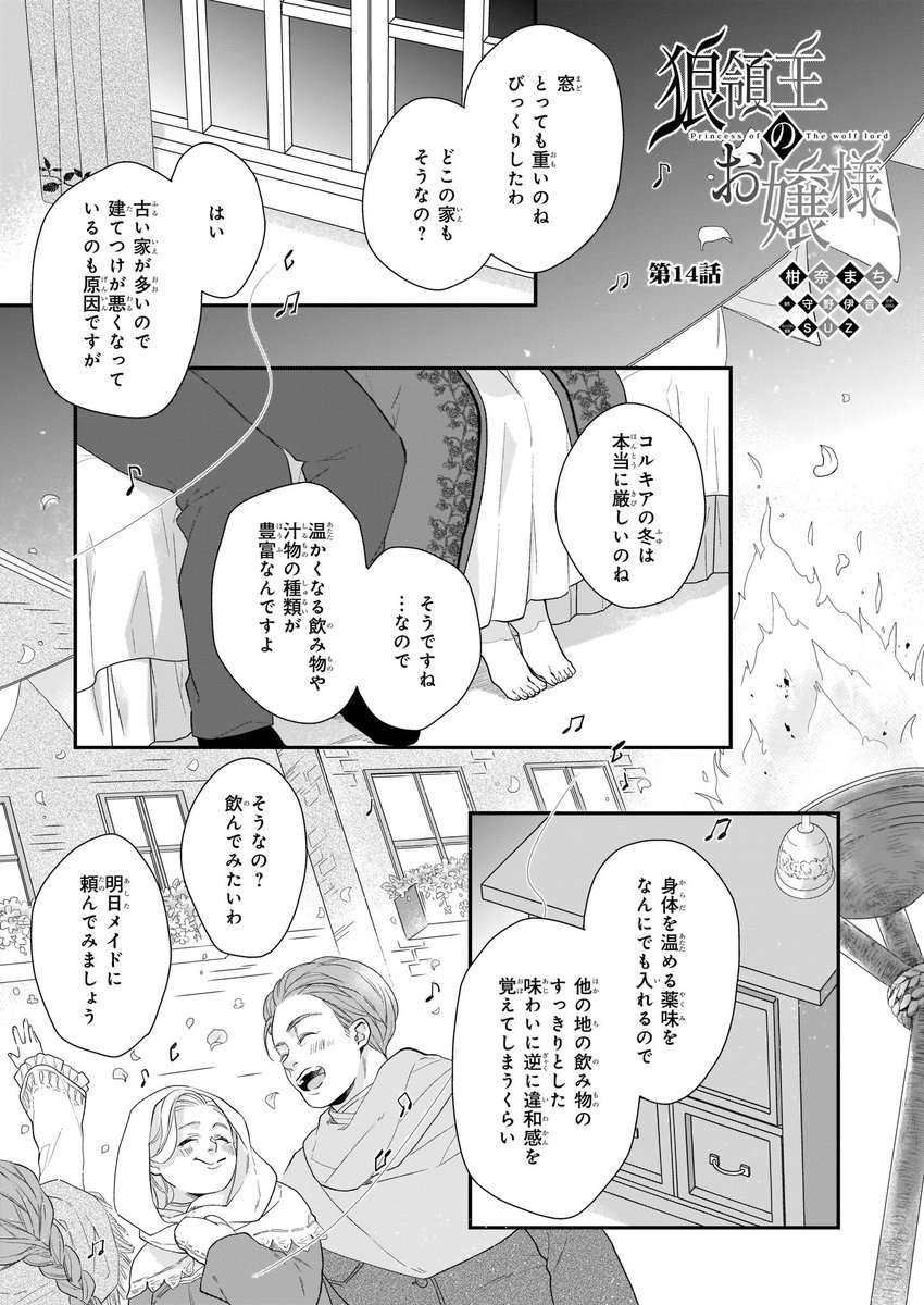 ネタバレ 王妃 と 下 上 王 年 年 工事中【配音組】長歌行