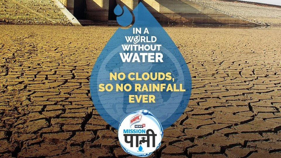 It will be dry sand, dust and sand-storms everywhere, like your favourite post-apocalyptic movie come to life. That right there, is your #WorldWithoutWater  To know more, Join Harpic India-News18 #MissionPaani #WorldEnvironmentDay  Log On to