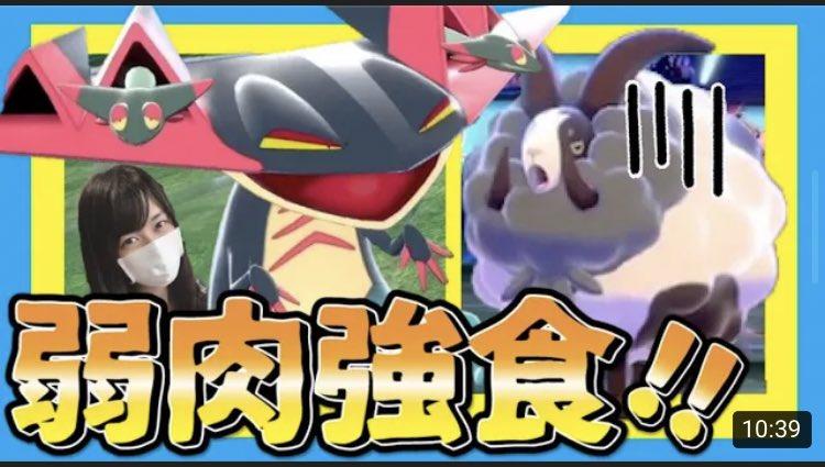 ポケモン 剣 盾 コータス