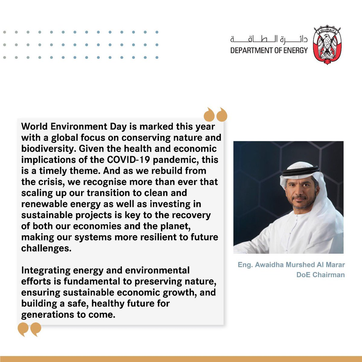 Integrating energy and environmental efforts is fundamental to preserving nature              #ForNature #WorldEnvironmentDay #WED2020 #DoE #Energy #Sustainability #TowardsaNewEnergyEra #StayHome https://t.co/nwSoPtD0TL