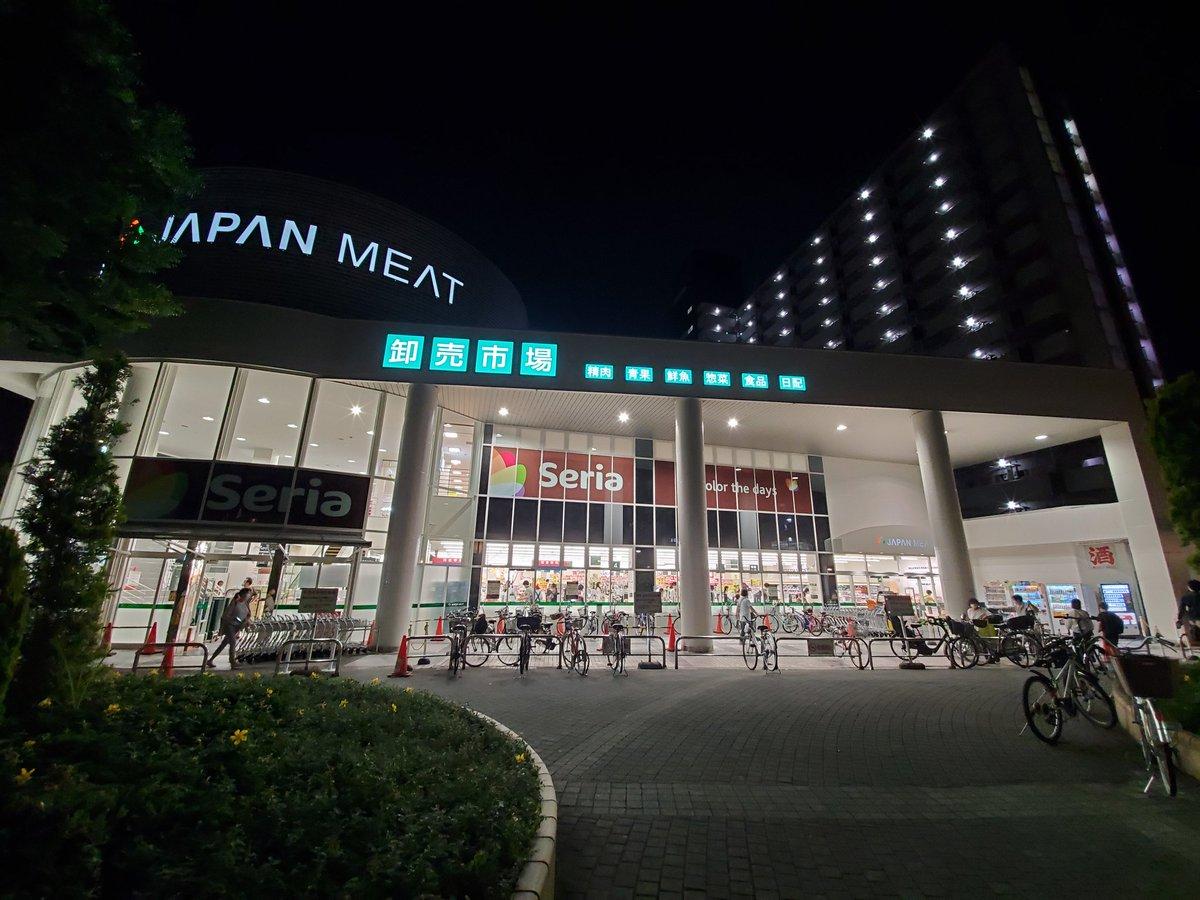 王子 神谷 ミート ジャパン