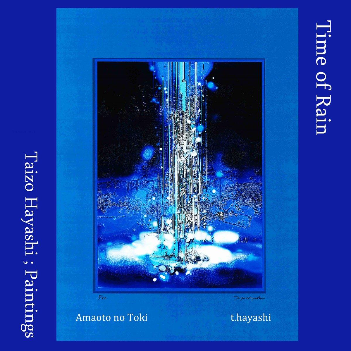 Time of Rain ;  Taizo Hayashi ; Japan    #art #arte #abstractpainting #digitalpainting #digitalart  #print #blue #rain #絵描きさんと繫がりたい #抽象画  #デジタル絵画 #デジタル印刷 #絵画  #デジタルアートpic.twitter.com/tXI9uYoAt0
