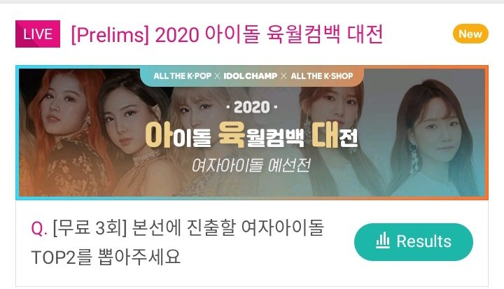2020 Idol Comeback Competition - Preliminary Round (Girl Idols) Were currently leading but continue voting, no need of chamsims. Just 🤟 three times to cast your vote. 📎mbcplus.idolchamp.com/app_proxy.html… Prize: TV & YouTube Ads @JYPETWICE #TWICE