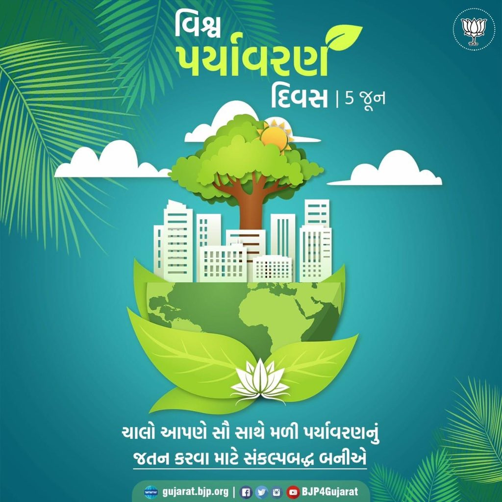 Happy World Environment Day Let us take a step for a greener and cleaner tomorrow. We celebrate world environment dqy. #cscplantatree #WorldEnvironmentDay @CSCegov_ @CSCGujarat  @dintya15pic.twitter.com/EWEp7rjA5s