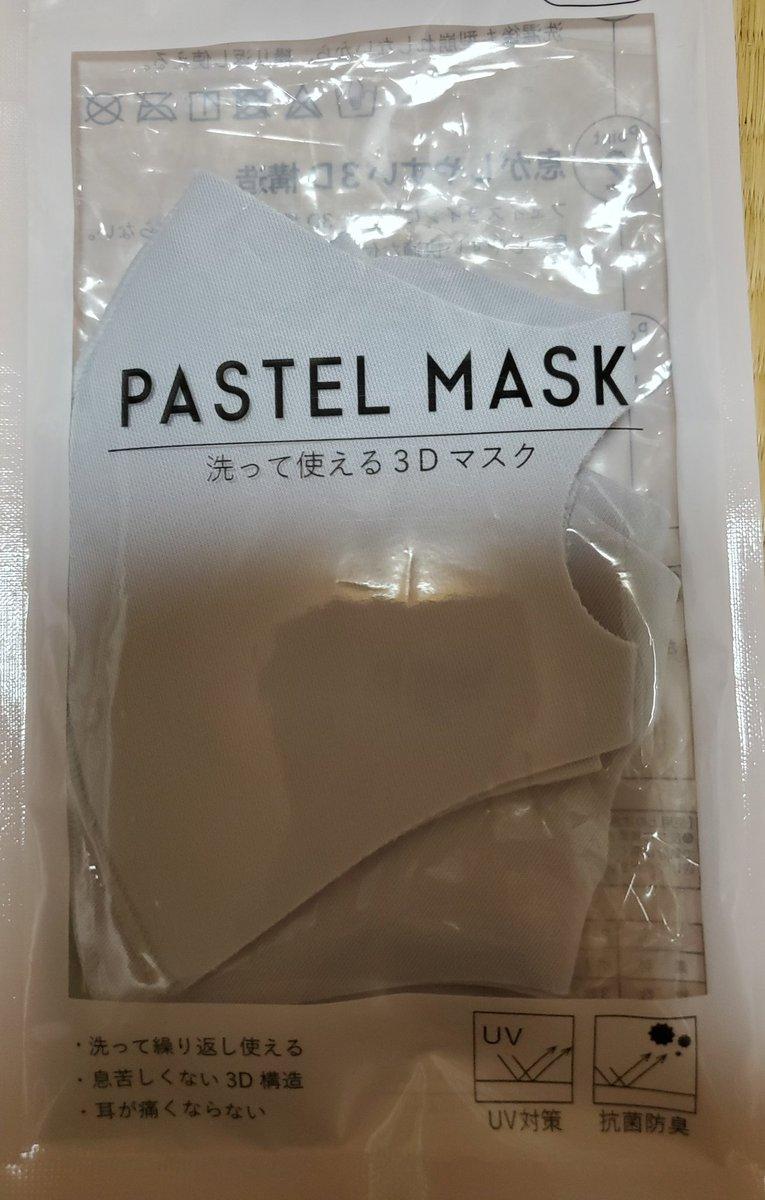 感 イオン マスク 冷