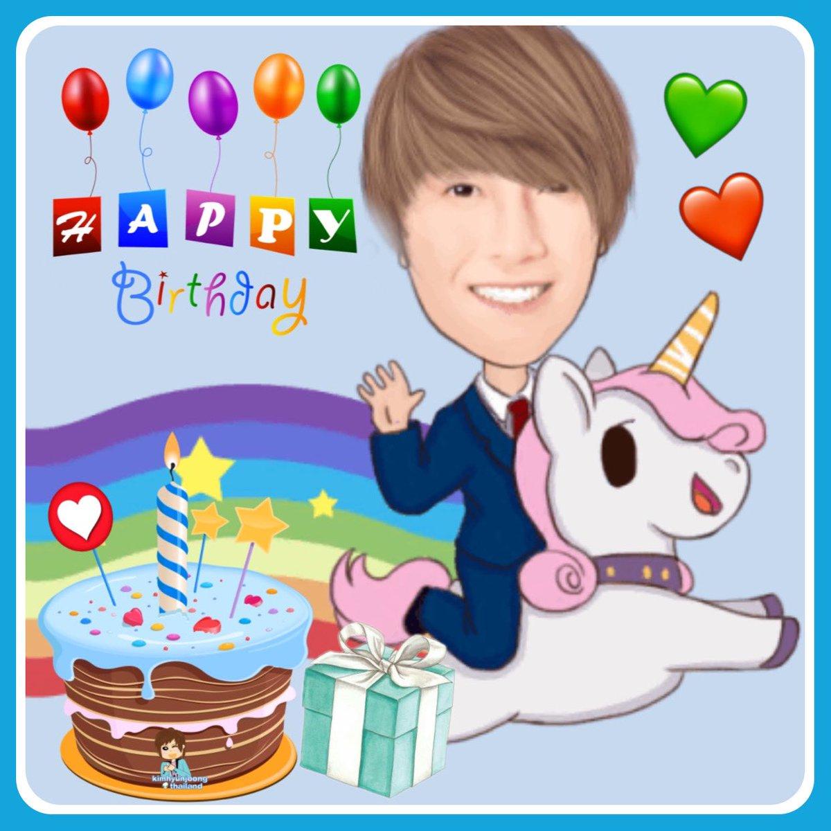 Cakes Happy Birthday Renie | Happy Birthday, Renee? | Happy birthday,  Birthday wishes for kids, Happy birthday messages