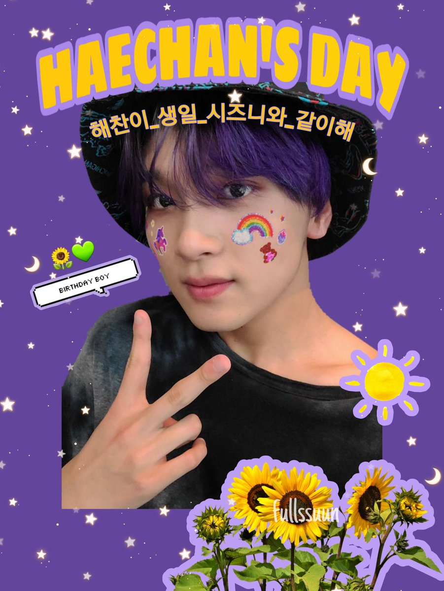 HAPPY BIRTHDAY URI FULLSUN   I always love love love you. You are the cutest, most handsome, sexiest, most of everything.   해찬이_생일_시즈니와_같이해 pic.twitter.com/IyjVUxCyyJ