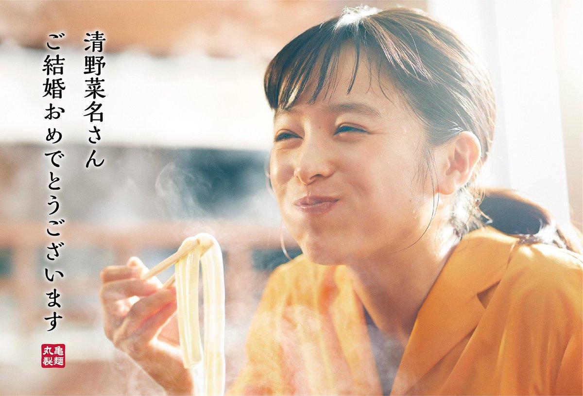 斗 名 生田 清 真 野菜