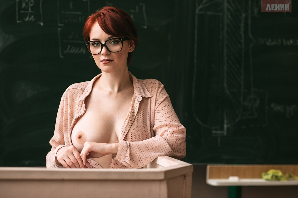 Teacher sacked after pupils got hold of her topless selfie sent to boyfriend