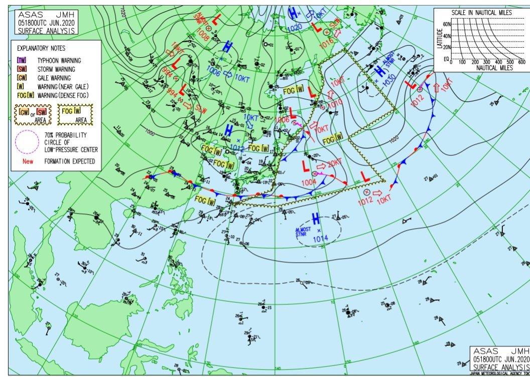 の 天気 鹿児島 過去 鹿児島の過去の天気 2020年12月