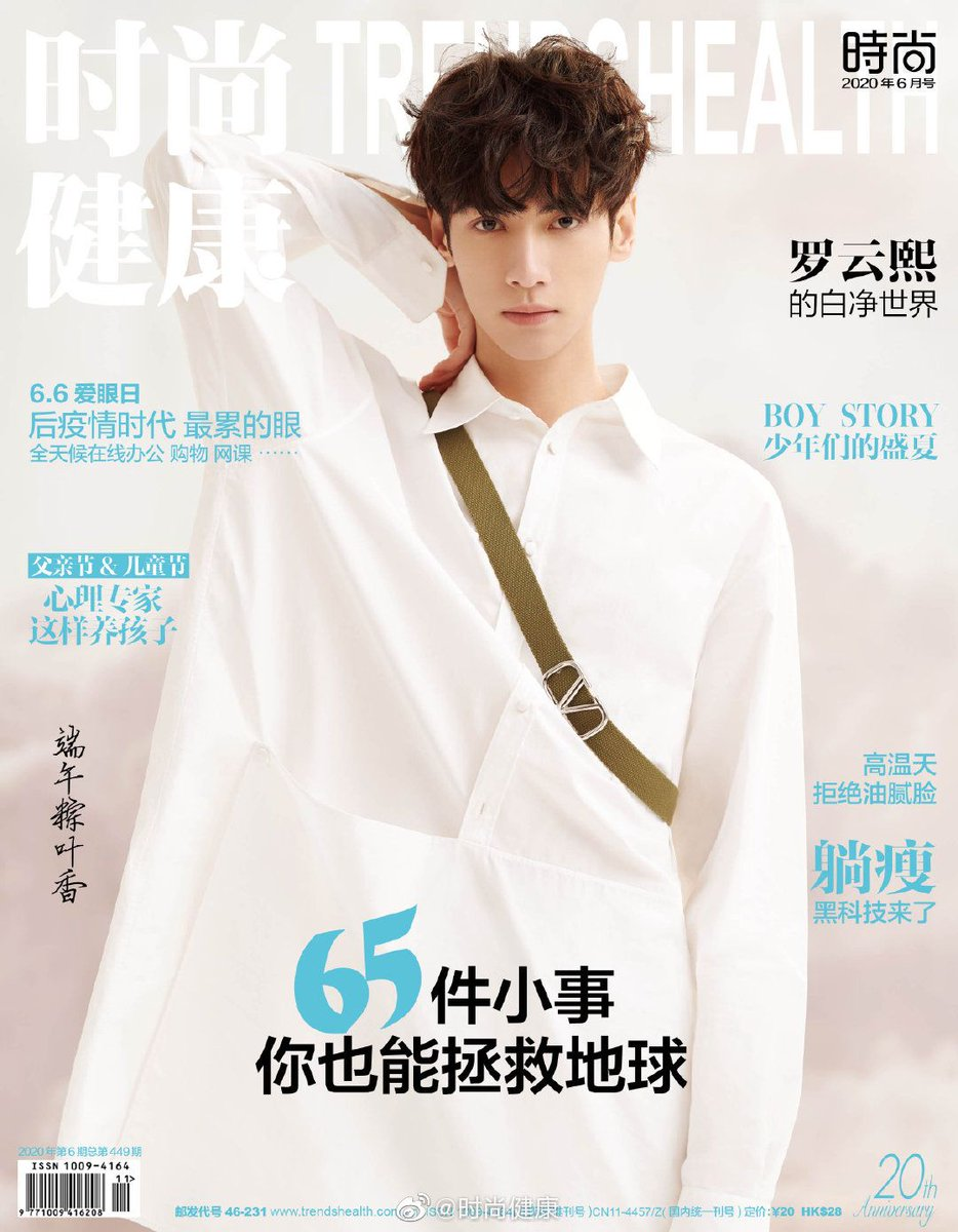 #LuoYunxi is angelic as the cover figure for June's edition of Trends Health. pic.twitter.com/YQ691KW0wz
