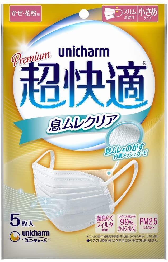 チャーム マスク 入荷 ユニ 日本製マスクユニチャームはなぜ人気?布やワイヤーゴムなど種類別に比較