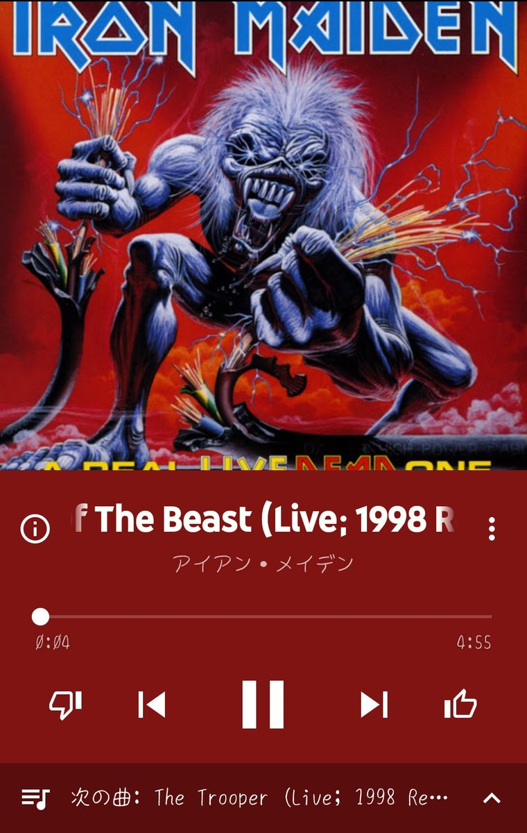 #哲猫 #なうぷれ #NowPlaying #YouTubeMusic  今日のBGM Iron Maiden 「A Real Live Dead One」 https://t.co/cM1cUSWEkK
