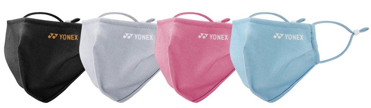 【話題】ヨネックスがスポーツウェア素材でマスク開発。熱を吸収するキシリトールを配合します。