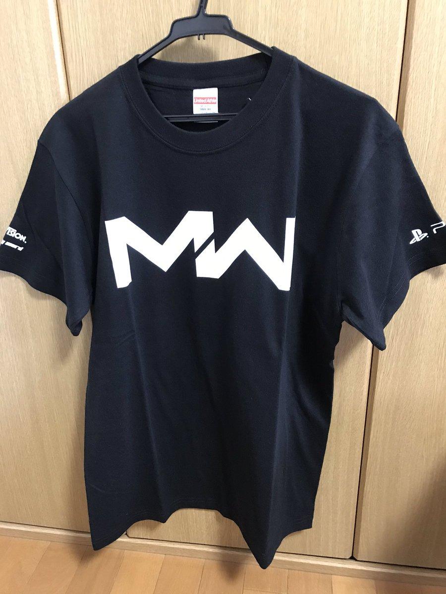 codのプレゼントキャンペーンで当たったTシャツが届きました!大切に使います! #CoD日本代表 #さらなる高みへpic.twitter.com/1DzMeVyyfe