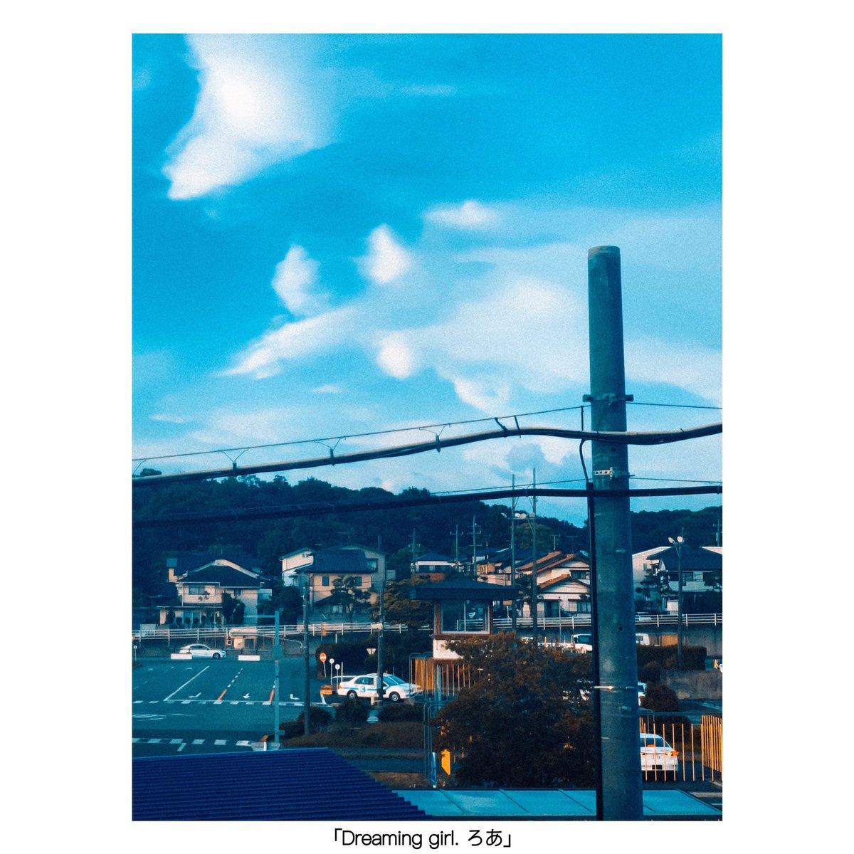 「 その青さはどこまでも。 」  #ポートレート  #カメラマンさんと繋がりたい  #portrait  #写真好きな人と繋がりたい  #portraitphotography  #ファインダーの越しの私の世界 📷「ろあ。」 https://t.co/irkQ6OoefD