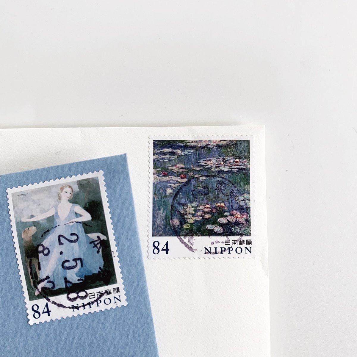 絵画の切手、友人からのお手紙に貼られていてから気になっていて、郵便局で買えた…🌧美術の世界、なおかつ「青の世界」だなんてチョイスが素晴らしい