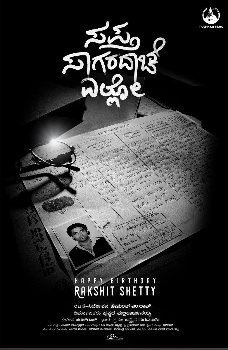 Thank you team <3   @hemanthrao11 @Pushkara_M @PushkarFilms #SSAY https://t.co/m2h8aPJ6vB
