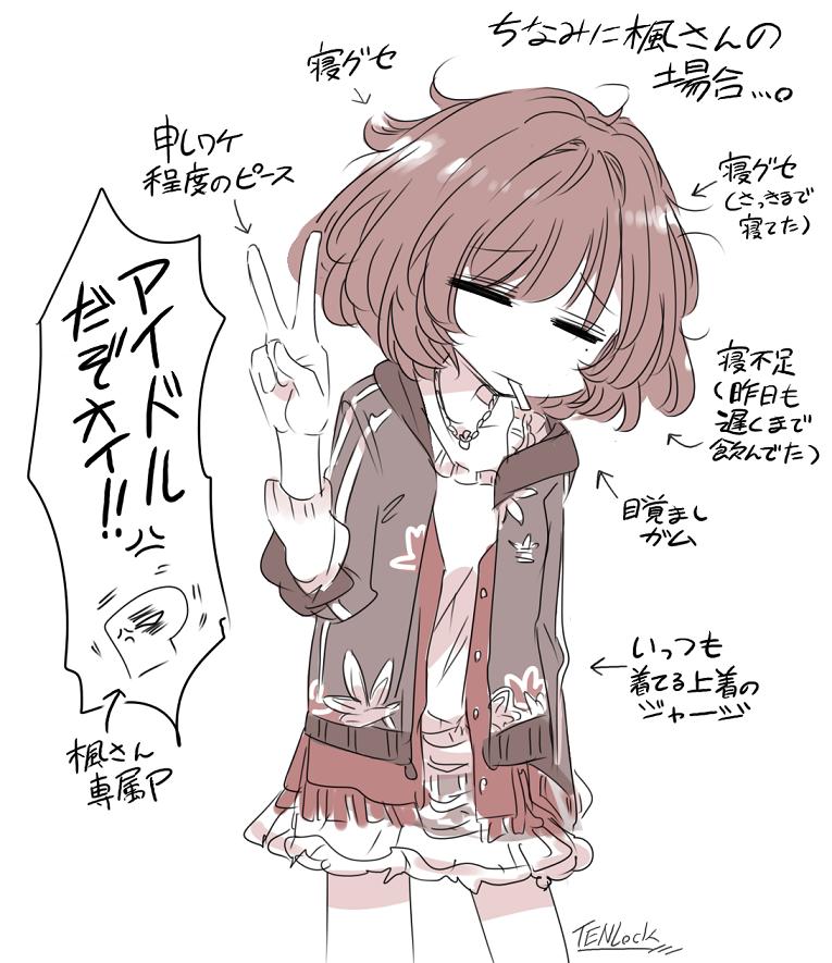 ちなみに楓さんの場合。(Pがイキナリ、アイドルに写真をお願いしたら)