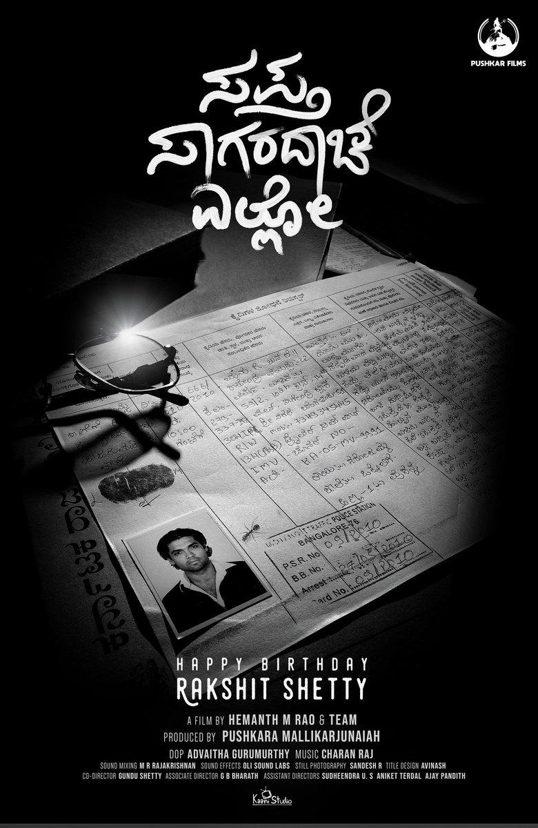 Saptha Sagaradache Yello First New Poster Out Now 🔥  @rakshitshetty @Pushkara_M @hemanthrao11  #SapthaSagaradacheYello #SSAY #RakshitShetty #MeravanigeMovies https://t.co/FGiGdq2GTy
