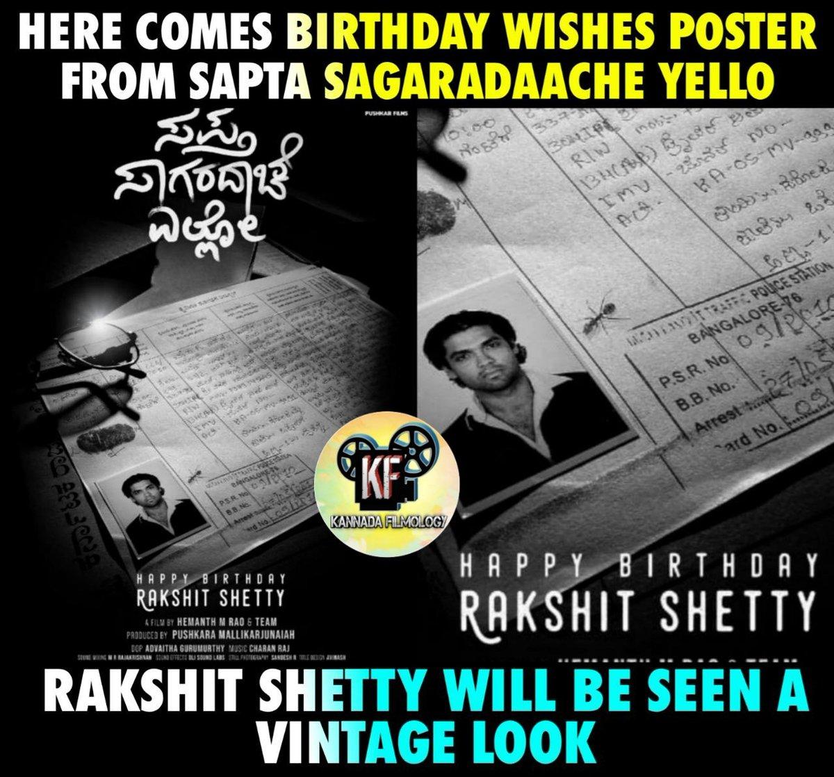 Saptha Sagaradache Yello First New Poster Out Now 🔥  @rakshitshetty @Pushkara_M @hemanthrao11  #SapthaSagaradacheYello #SSAY #RakshitShetty #KannadaFilmology https://t.co/IgksSXhYUP