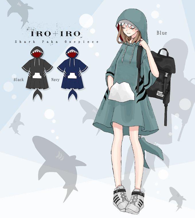IRO+IRO🖤🤍💙サメシルエットのパーカーワンピース👗☀️🦈🦈🦈🦈🦈🦈🦈🦈🦈🦈🦈🦈大人気ルームウェアに続いて、デイリーの普段着で、可愛く着れちゃうワンピースも発表✨#Favoriteオリジナル