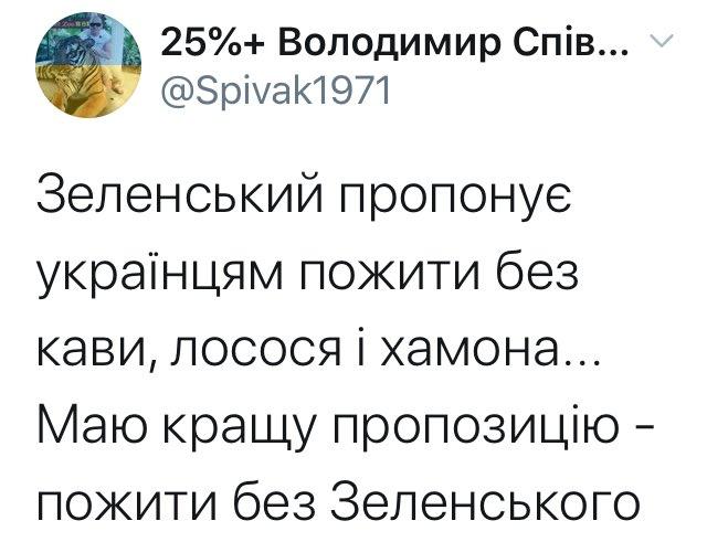 Зеленского заметили в дорогом супермаркете - Цензор.НЕТ 3489