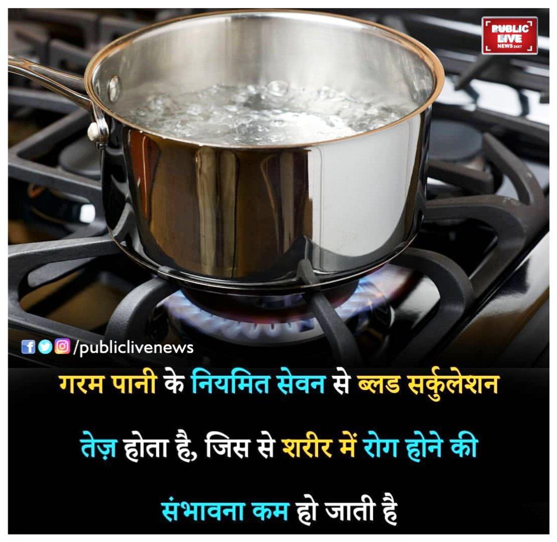 Healthy Fact's.  #goodmorning #GoodMorningTwitterWorld #healthcare #HealthyEating #HealthAndFitness #Health #healthylifestyle #HealthyAtHome #HealthForAll #India https://t.co/at2XVhvVqu