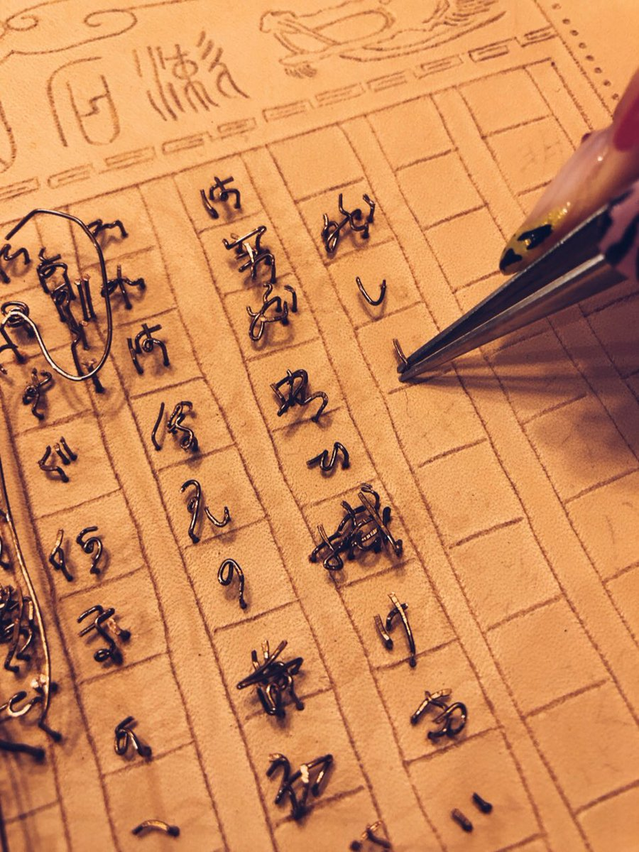 芥川や啄木、三島由紀夫などなど、近代作家の直筆原稿を、針金を用いて立体アート作品として臨書するという作家さんです。素敵です。
