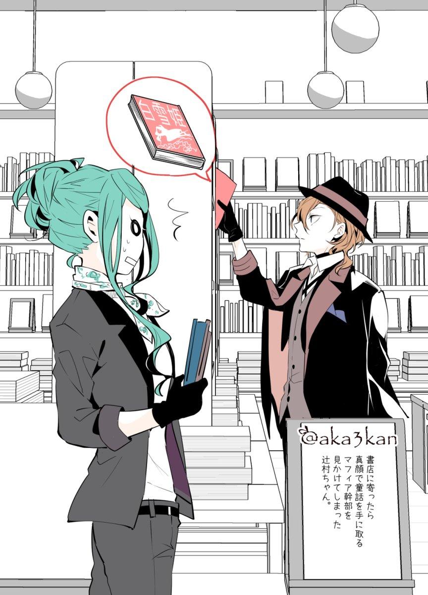 🍊エリス嬢「チューヤ!白雪姫が読みたいわ!」