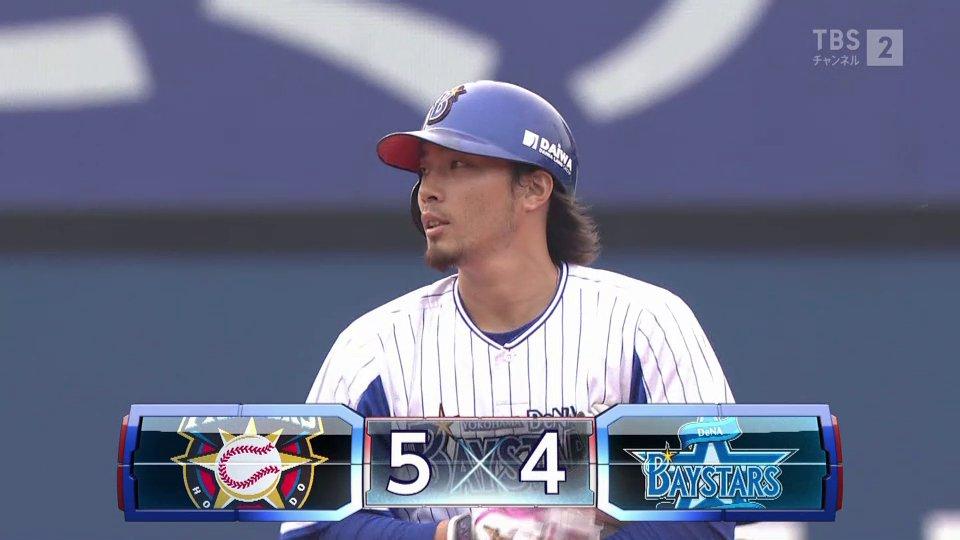 ⚾️DeNA×日本ハム 練習試合1死1.2塁のチャンスで倉本左中間へタイムリーツーベースヒット!De4-5日(2020.6.6) #baystars