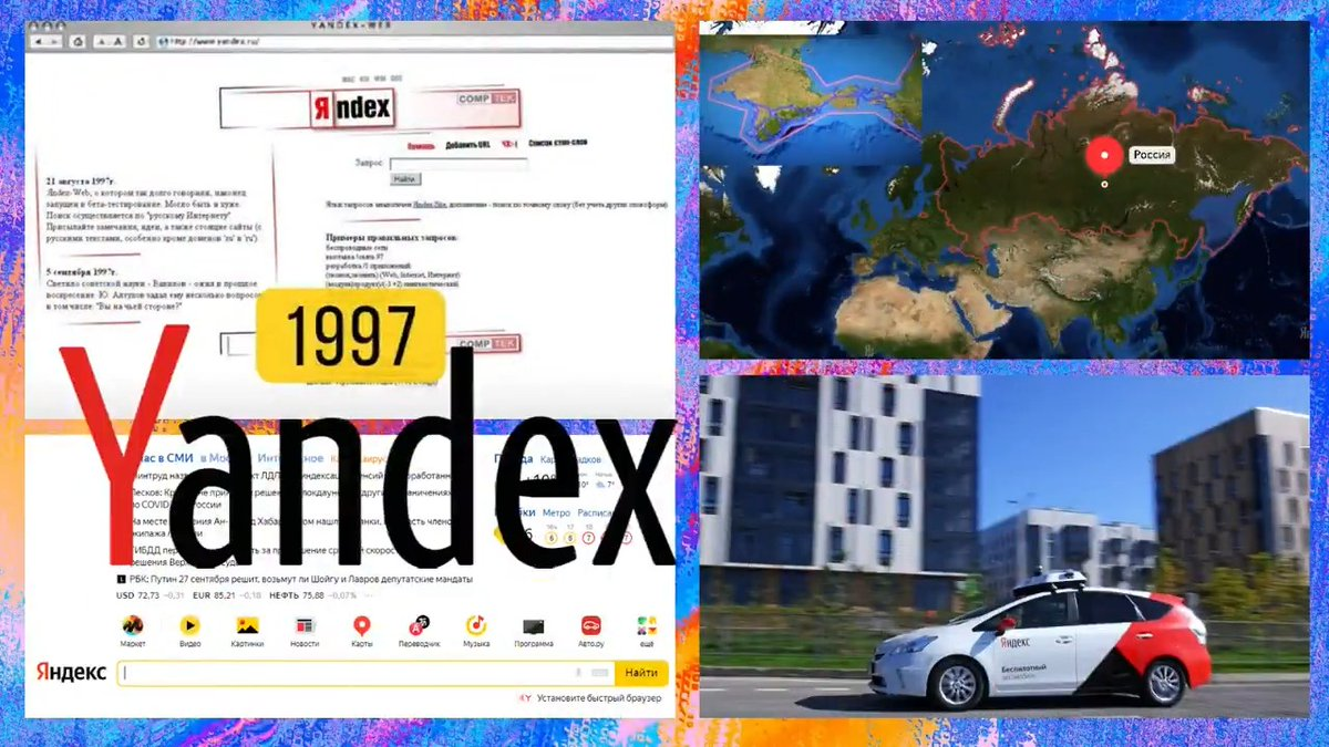 Image for the Tweet beginning: 🇷🇺 #Russia's famous #Yandex 🔍