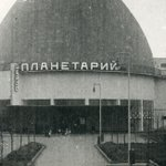 Image for the Tweet beginning: ⭐️The Moscow #Planetarium - one