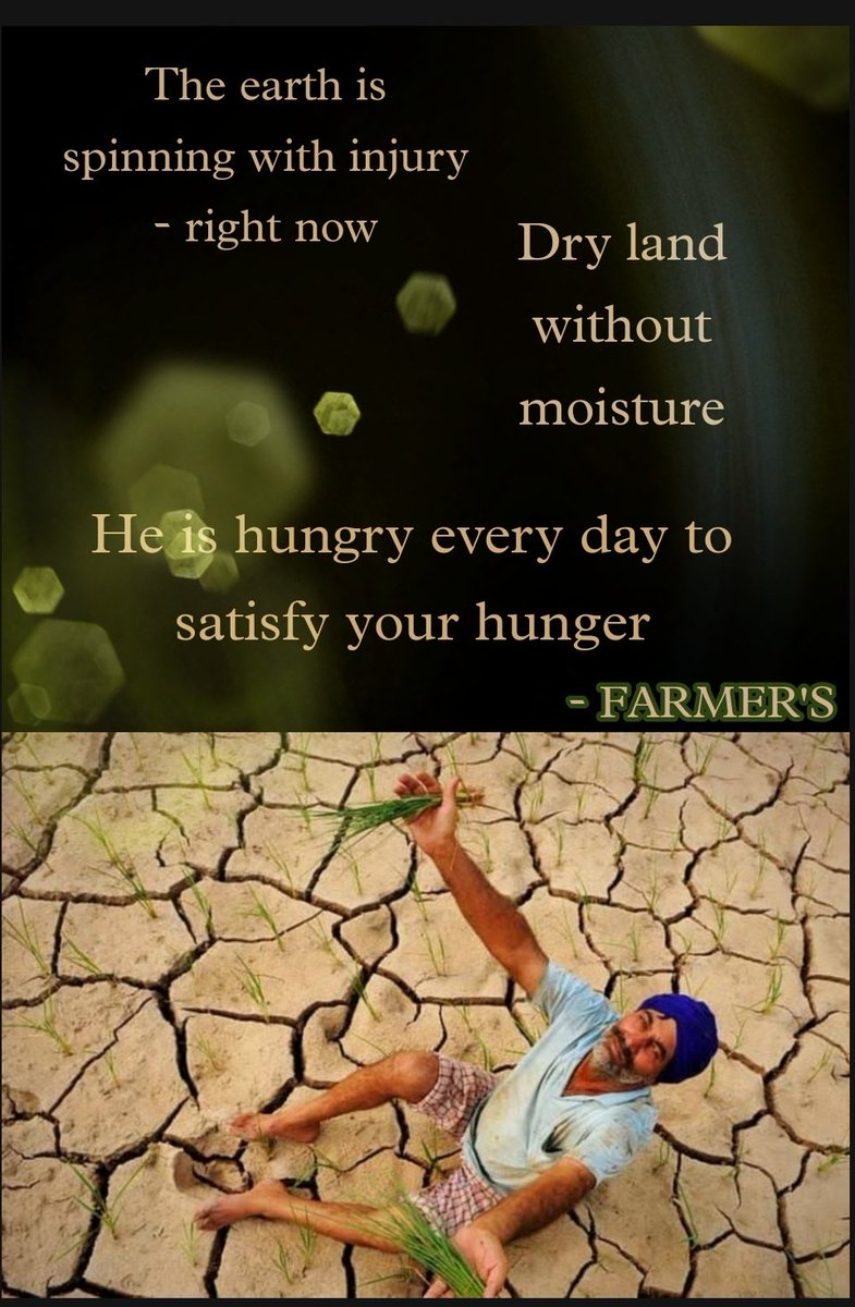 'Who is farmer's' ? #FarmersProtest #Tractor2Twitter  #NoFarmers_NoFood #nofarmers_nofuture #Support_Our_Farmers  #Farmers_RoaringInUP  #FarmersProtest_StandsStrong #ஒன்றியஉயிரினங்கள்