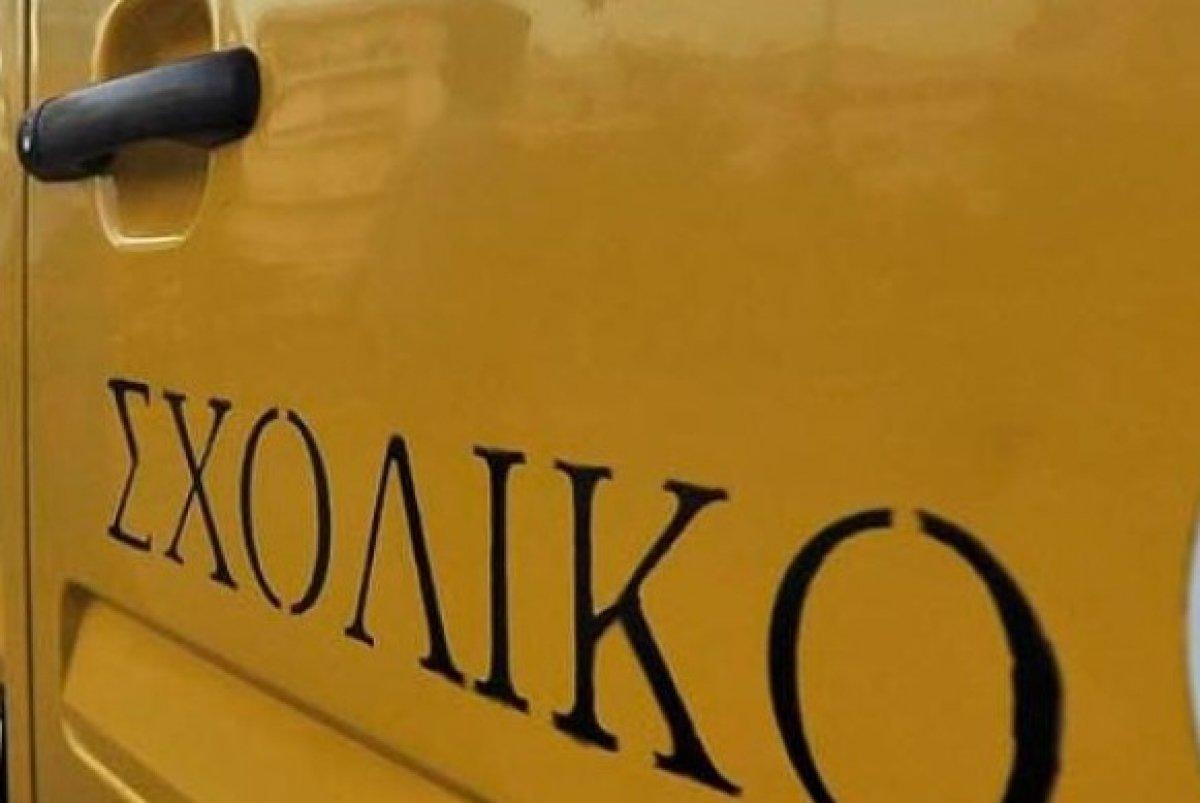 ➡ Βάρκιζα/Βάρη: Ξέχασαν δίχρονο κοριτσάκι μέσα σε σχολικό λεωφορείο επί τέσσερις ώρες. Ρεπορτάζ: @LamprosDemertzi @Pbousios Ν.Σκουλούδη 📌Στο Κεντρικό Δελτίο Ειδήσεων του Star στις 19:50 με τη Μάρα Ζαχαρέα #starchannelnews #Βαρη #σχολικο #βαρκιζα