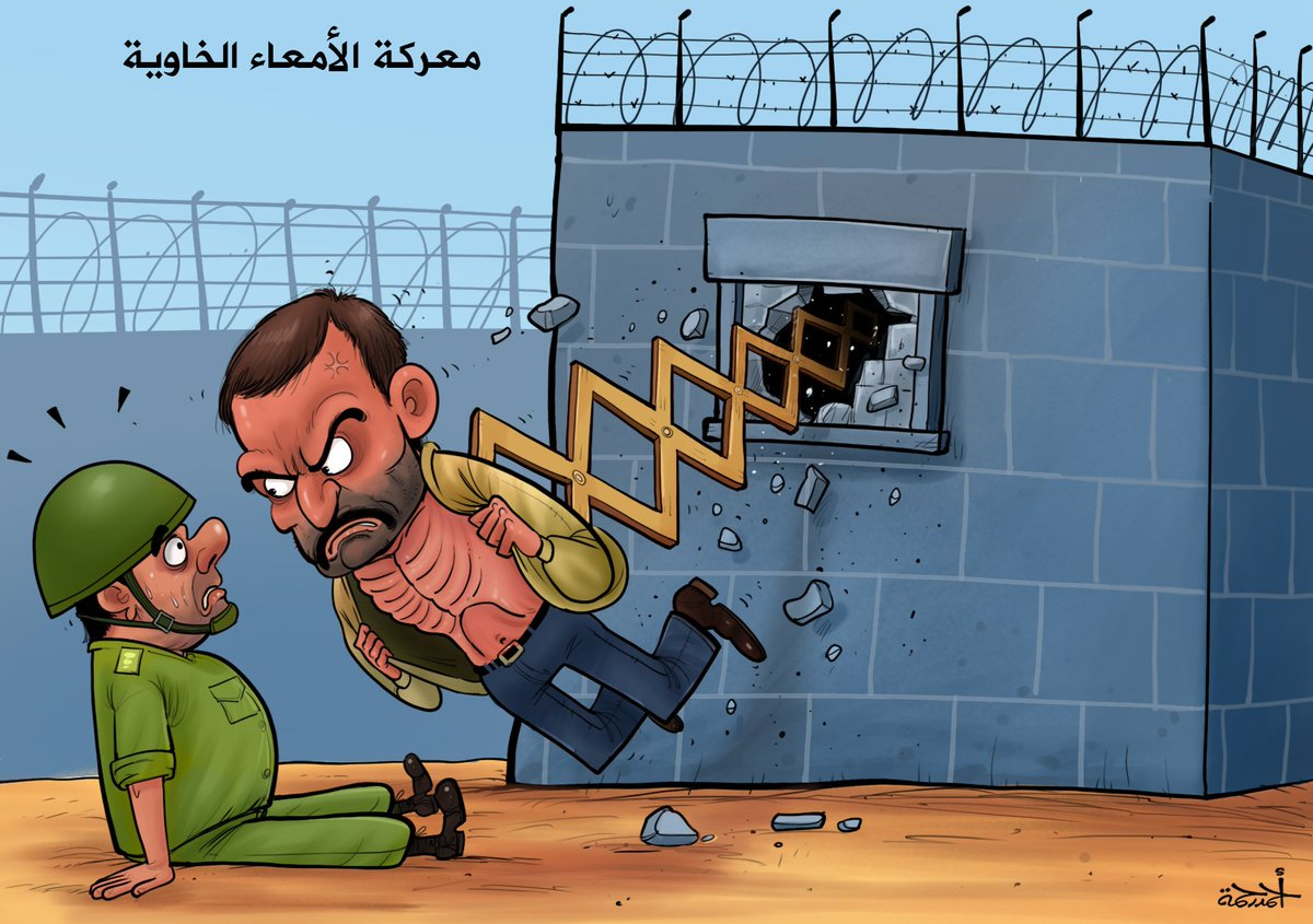 أحمد رحمة- Cartoonist Ahmed Rahma (@RAHMACARTOON) | Twitter