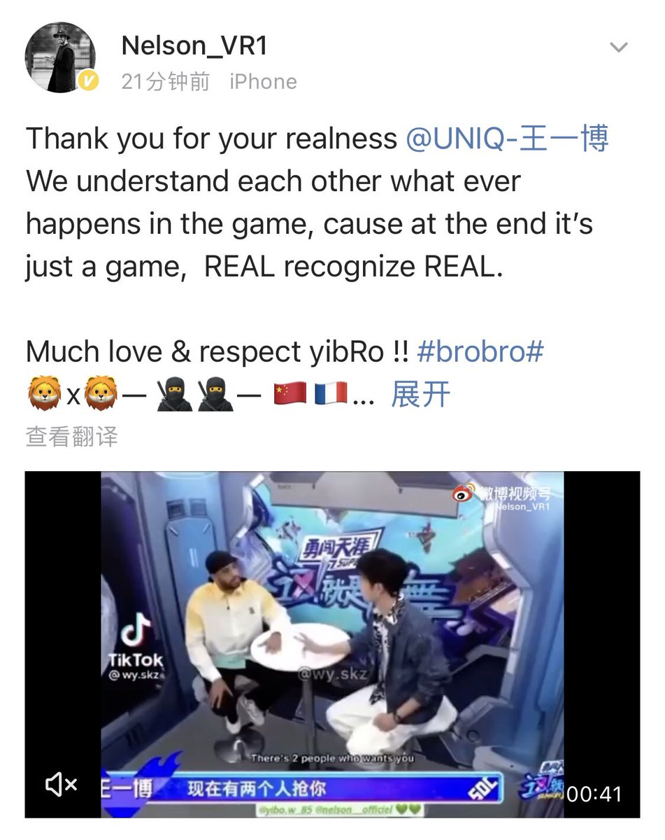 [20210922 Weibo @ Nelson_VR1] Check out what Nelson, the French popping dancer, has to say to Captain Yibo. #王一博 #WangYibo王一博 #WangYibo #왕이보 #ワンイーボー #VươngNhấtBác #หวังอี้ป๋อ #ВанИбо #StreetDanceOfChinaS4 #CaptainYibo