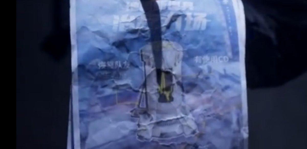 test ツイッターメディア - 【荒野行動最新情報】 孤島作戦新マップに登場の治療装置… 使用回数に限度あり? 情報を漏らした人物は、荒野行動当局に拘束中… 残り24時間…彼の運命は…? 荒野行動新マップ「孤島作戦」 9月23日10:00 coming soon… #荒野行動 #荒野行動してる人と繋がりたい #荒野行動フレンド募集 #孤島作戦 https://t.co/WvkrpfF4dx