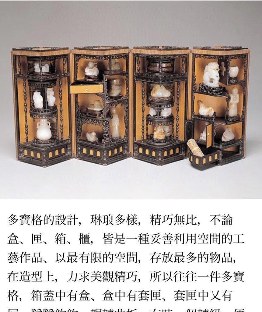 戦国時代でもそこをチョイス?戦国時代の茶器のガチャが販売される!