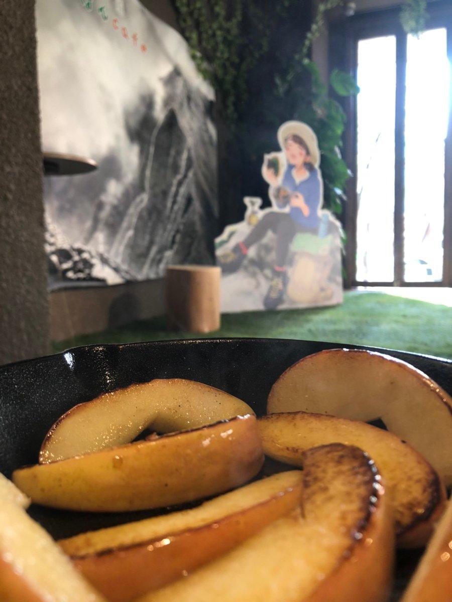 本日も20:00(L.O19:00)までの営業です。明日9/23(木)は祝日のため店舗休となりますので、予めご了承ください。写真は「りんごのカラメルソテー」です! #山と食欲と私 #山ごはんcafe ご予約・お問い合わせ→