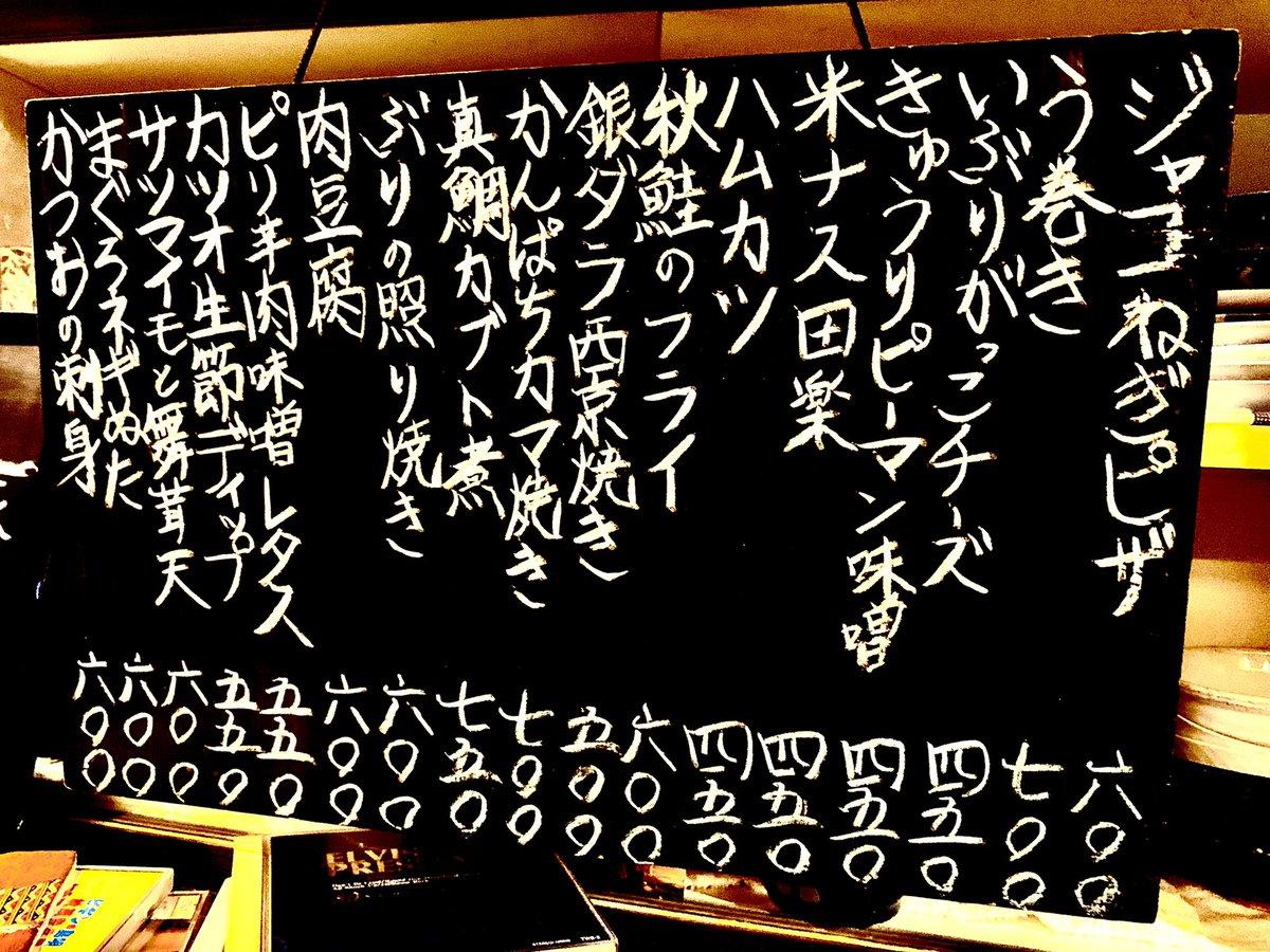 #新宿西口 #西新宿 #居酒屋 #酒類提供禁止 #時短営業 #緊急事態宣言延長 #お食事メニュー #テイクアウト 新宿㊉おいどんユーイチです🙇♂️🏮9月いっぱいお酒は出せませんが、ノンアルコールやソフトドリンクでやってます🍺🥤営業時間は15時〜20時迄ですが是非一度🙇♂️
